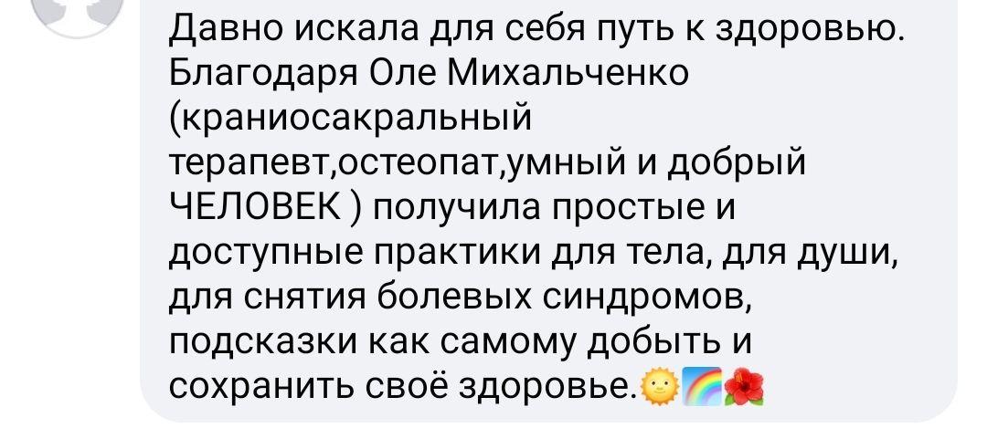 IMG_20191214_161033_122